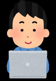 Wordpressプラグイン「Autoptimize」を入れる必要があるか確認方法