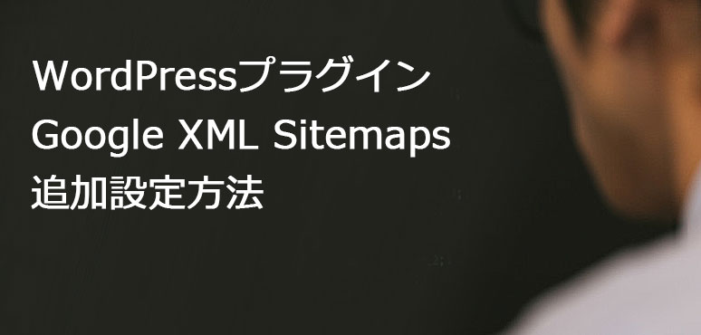 google-xml-sitemap8