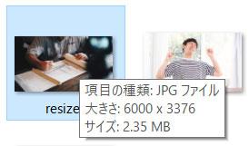 今回は、unsplashで以下の画像をダウンロードしました。