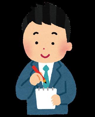 初心者ブログで稼ぐライバルチェックの方法!2021年